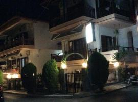Hotel photo: Pension Amanatidis