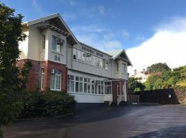 A picture of the hotel: Mountain Accommodation