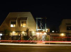 Hotel photo: Taupo Urban Retreat