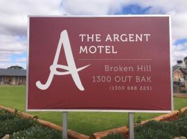 Фотография гостиницы: The Argent Motel