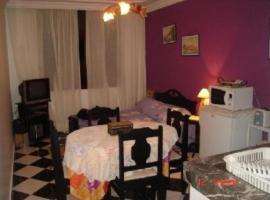Fotos de Hotel: Studio in Rabat