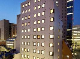 Hotel photo: Hotel Pao