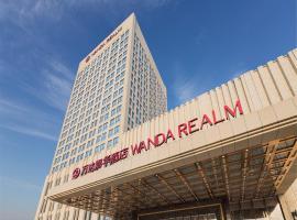 ホテル写真: Wanda Realm Fushun