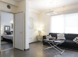 Hotel photo: FeelHome - Bograshov / Ben Yehuda
