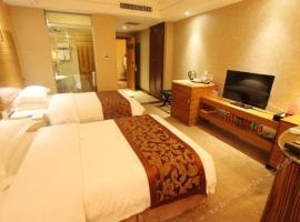 Hotel near 중국