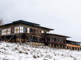 Hotel photo: Wangchuk Lodge Gangtey