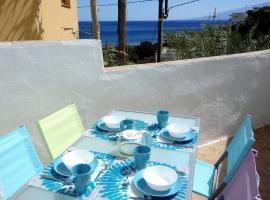 صور الفندق: Casa Nieves de Igueste