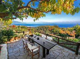 Hotel near Ελλάδα