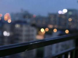 Hotel photo: Sui Yu Er Ju Youth Hostel