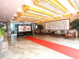 A picture of the hotel: Metropolo, Xuzhou, Pengcheng Square