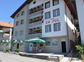 Hotel near プリェヴリャ