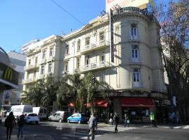 Hotel near アルゼンチン