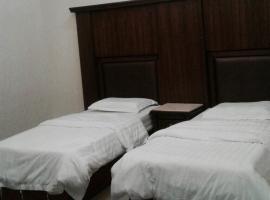 Hotel photo: Al Dar Al Mithaly