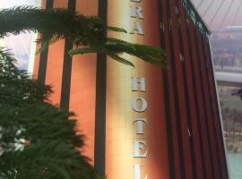 A picture of the hotel: Basra Touristic Hotel