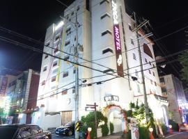 Hotel Photo: Inca Motel