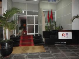 Fotos de Hotel: Ubay Hotel