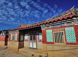 صور الفندق: Feng Mao Lin Zhi