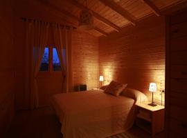 Hotel photo: La Cabaña Rural