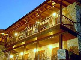 Hotel photo: CasaLambra