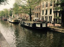 Fotos de Hotel: Canal Boat City Center