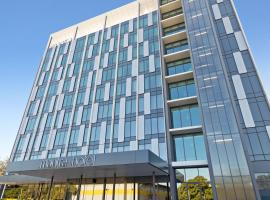 Hotel photo: Mantra Hotel at Sydney Airport