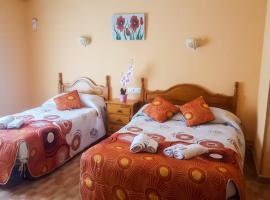 Hotel photo: Hostal El Caminero
