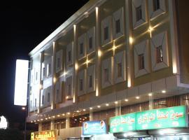 Hotel near Abha