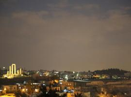 Hotel Photo: Jabal Amman Hotel (Heritage House)
