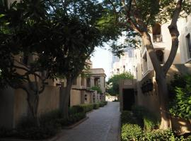 Hotel photo: Host & Lodger -Residence Old Town Yansoon, Downtown Dubai