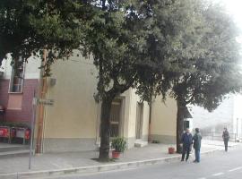 Hotel photo: B&B I Calanchi