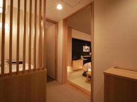 Hotel photo: Okunikko Kogen Hotel
