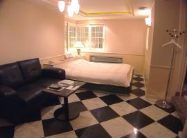 Hotel photo: Hotel J House 1 (Adult Only)