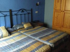 Hotel Photo: Casa De Aldea Fonfria