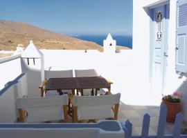A picture of the hotel: Aria Residence Serifos