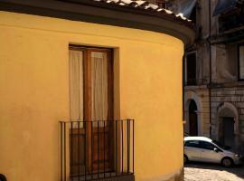 Hình ảnh khách sạn: L'albero di Giuggiole