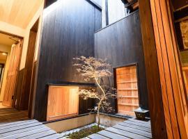 Hotel photo: Tanaka Gokurakudo Guest House