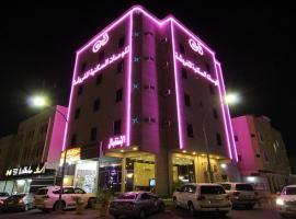 Hotel near Hofuf