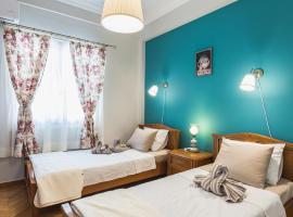 Hotel photo: kiko vintage apartment,near Metro & bus station.