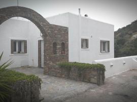Hotel photo: Erifili Homes