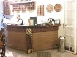 A picture of the hotel: Hostal Las Carretas