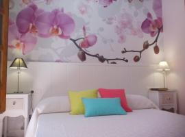 Hotel near กรานาดา