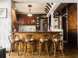 ホテル写真: Cosy and comfy flat in Athens