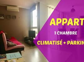 Photo de l'hôtel: Charmant et confortable T2