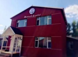 Hotel Foto: Ulanqab Jining May Coffee Aparment