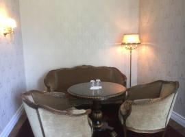 Hotel photo: Kastanjelunds Wärdshus
