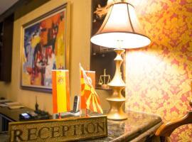 Hotel Photo: Villa Park Hotel Strumica