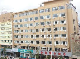 Hotel photo: Kunming Golden Spring Business Hotel