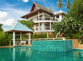 A picture of the hotel: Samui Holiday Villas