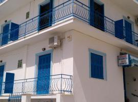 Hotel photo: Hotel Bacomitros