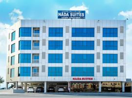 Photo de l'hôtel: Nada Suites